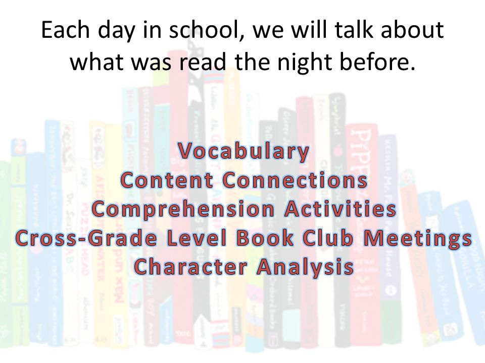 Each night, you can visit our One School, One Book website and participate in the nightly blog post.