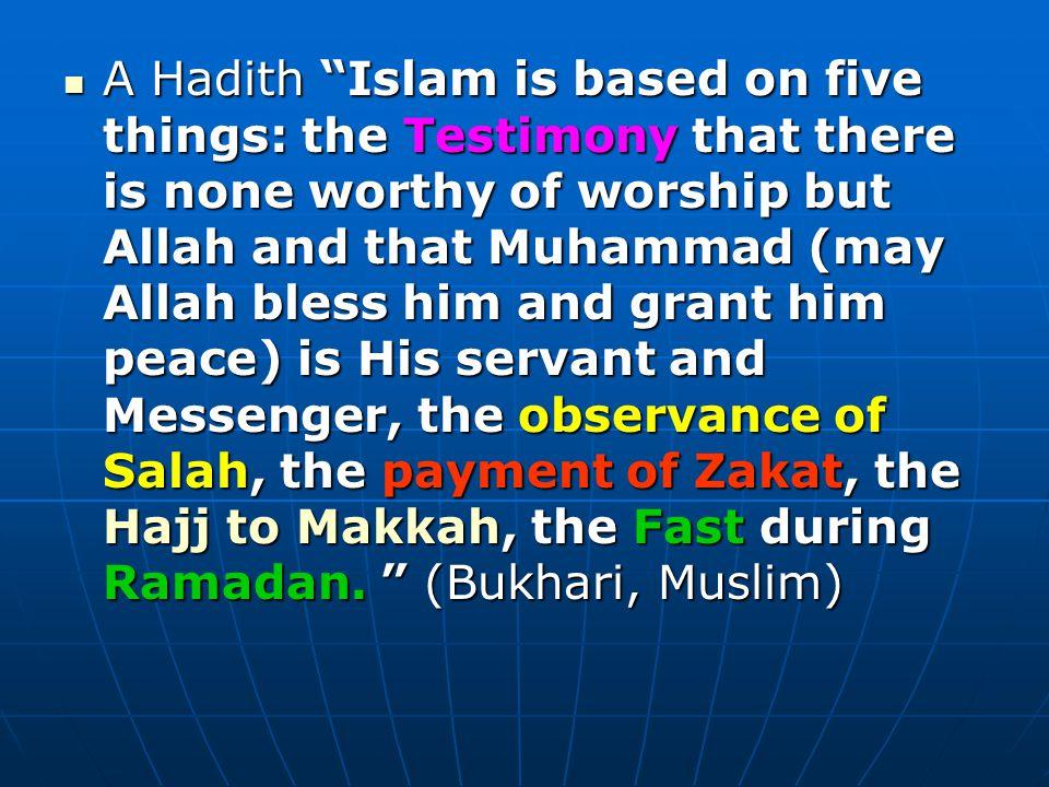 The Faith in Islam is Simplicity 1.
