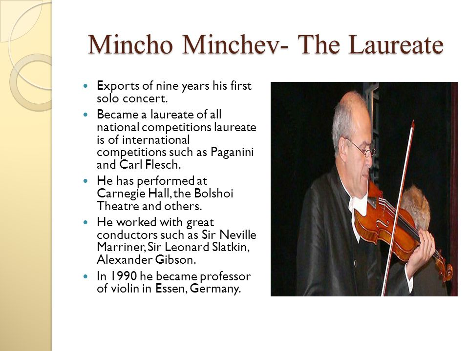 Mincho Minchev- The Laureate Exports of nine years his first solo concert.