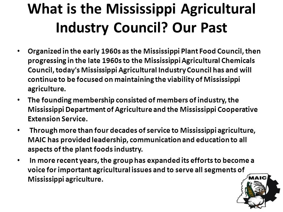 What is the Mississippi Agricultural Industry Council.