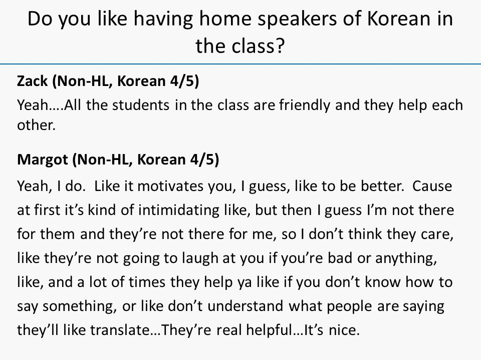 Do you think there should be separate classes for speakers/non-speakers of Korean at home.
