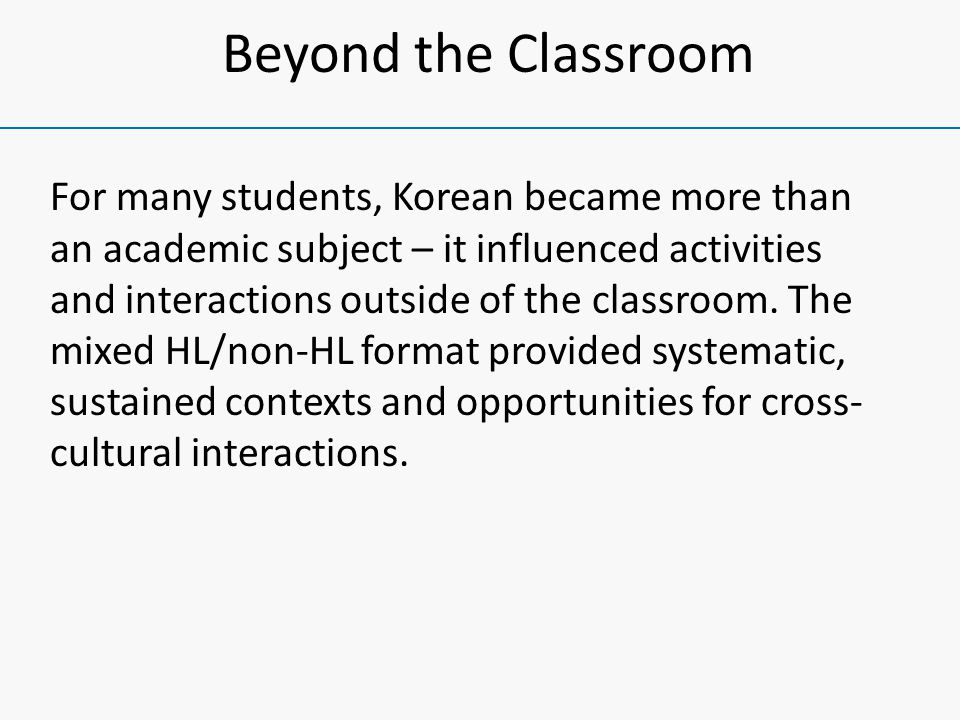 Lee (1996) My data suggest that Academic High was racially factionalized…there was little in the way of interracial socializing.