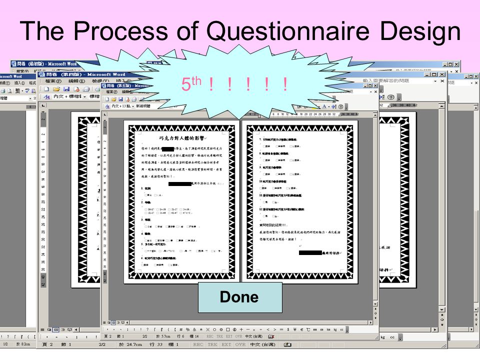 1 st ! 2 nd !! Add more questions 3 rd !!! Questions completed 4 th !!!! Edit The Process of Questionnaire Design 5 th !!!!! Done