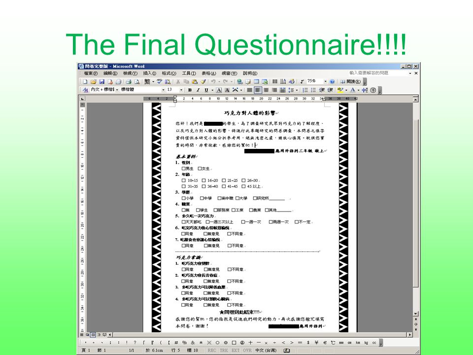 The Final Questionnaire!!!!
