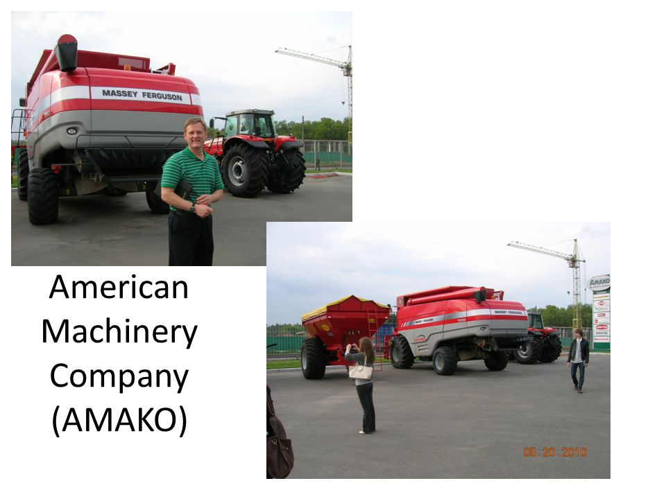 American Machinery Company (AMAKO)