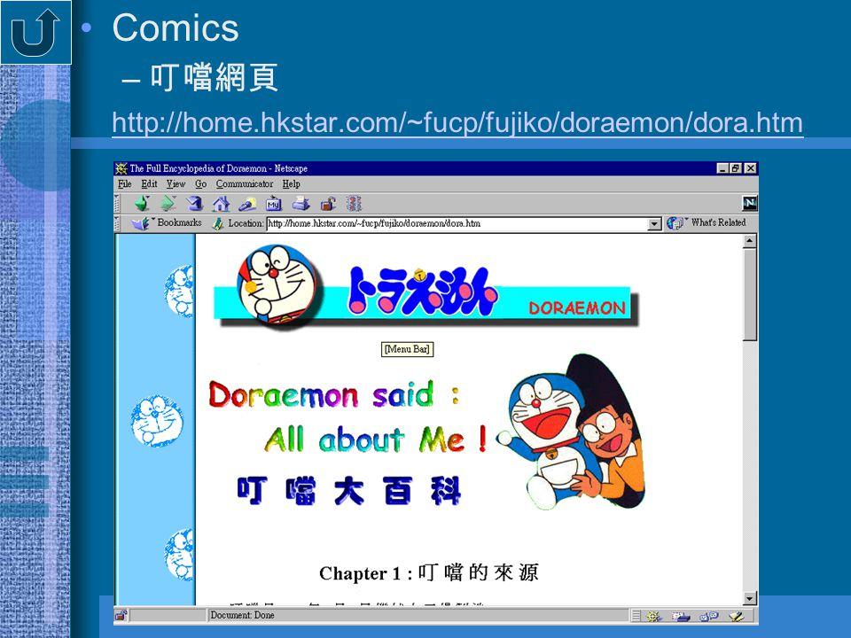 –Game http://personal.cityu.edu.hk/~96013494/fool/fool.htm