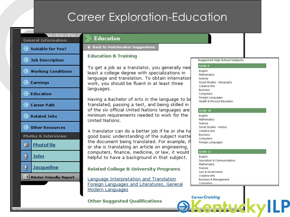 Career Exploration-Education