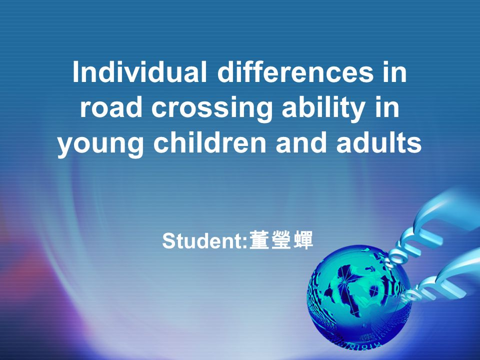 Individual differences in road crossing ability in young children and adults Student: 董瑩蟬