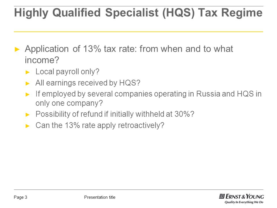 Presentation titlePage 3 Highly Qualified Specialist (HQS) Tax Regime ► Application of 13% tax rate: from when and to what income.