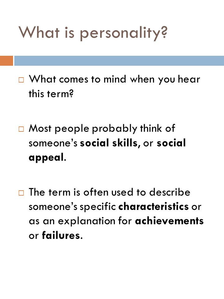 What is personality?  What comes to mind when you hear this term?  Most people probably think of someone's social skills, or social appeal.  The te