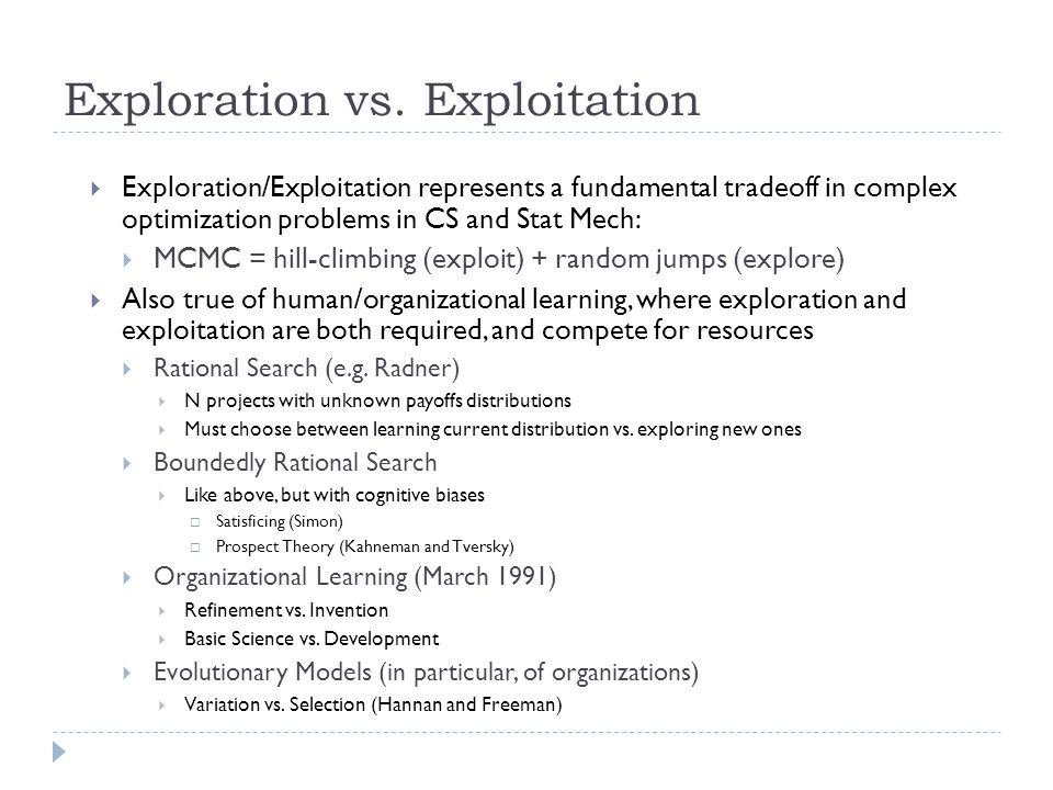 Exploration vs.