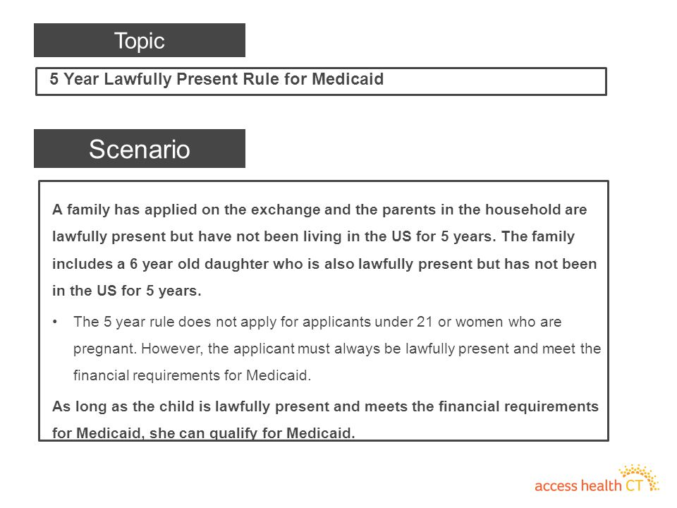 A family has applied on the exchange and the parents in the household are lawfully present but have not been living in the US for 5 years.