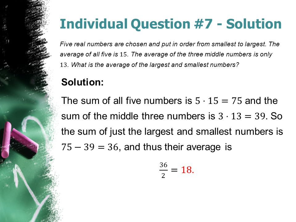 Individual Question #7 - Solution Solution: