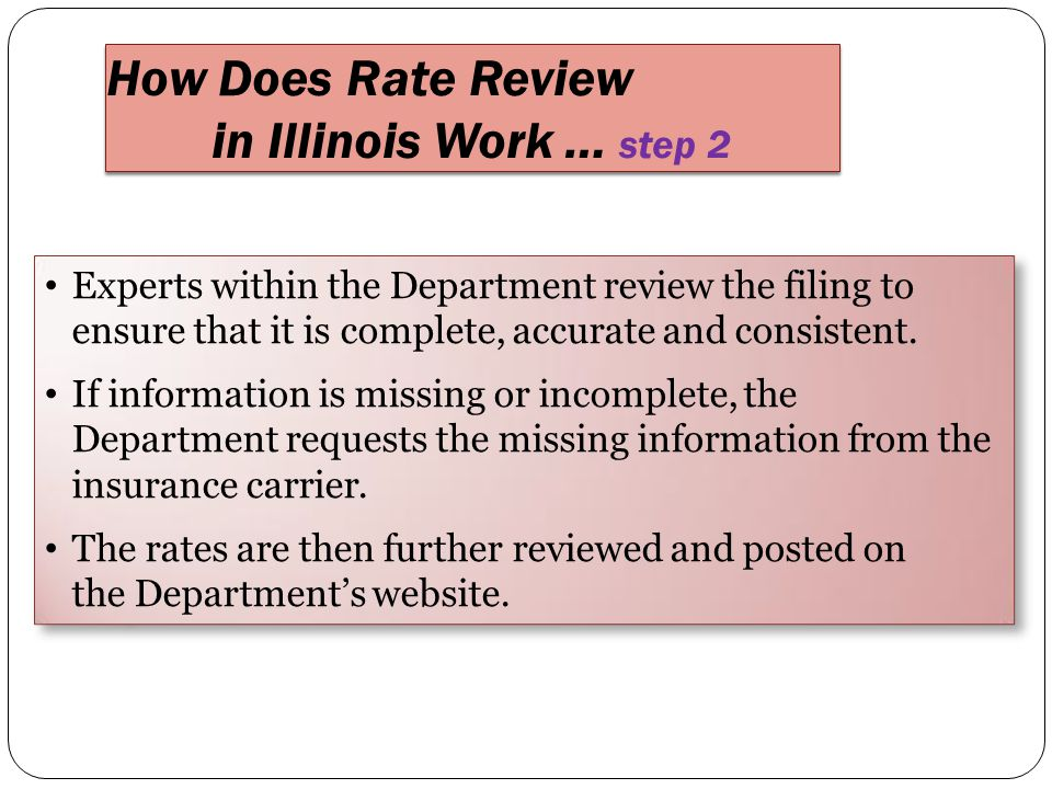 Experts within the Department review the filing to ensure that it is complete, accurate and consistent.