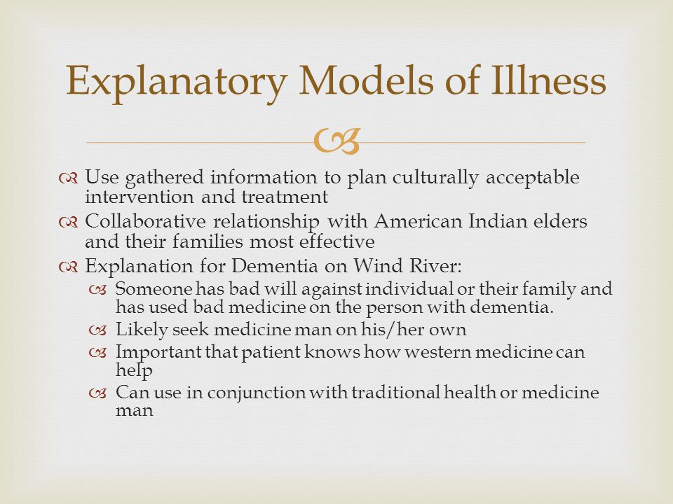   Use gathered information to plan culturally acceptable intervention and treatment  Collaborative relationship with American Indian elders and the