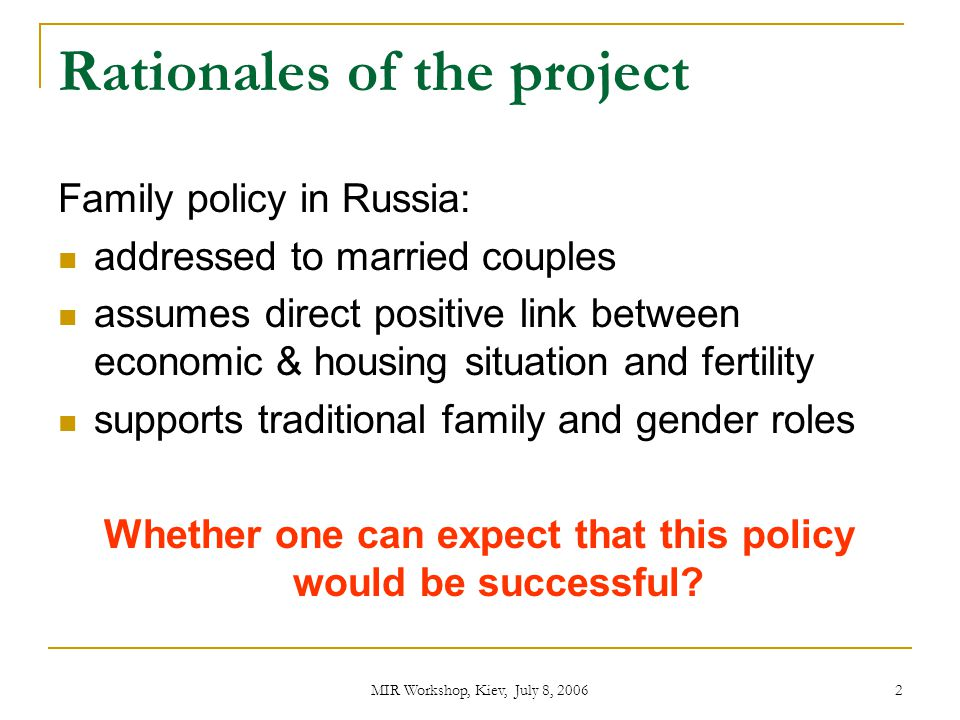 MIR Workshop, Kiev, July 8, 2006 3 Objectives How do employment and fertility decisions correlate within families.