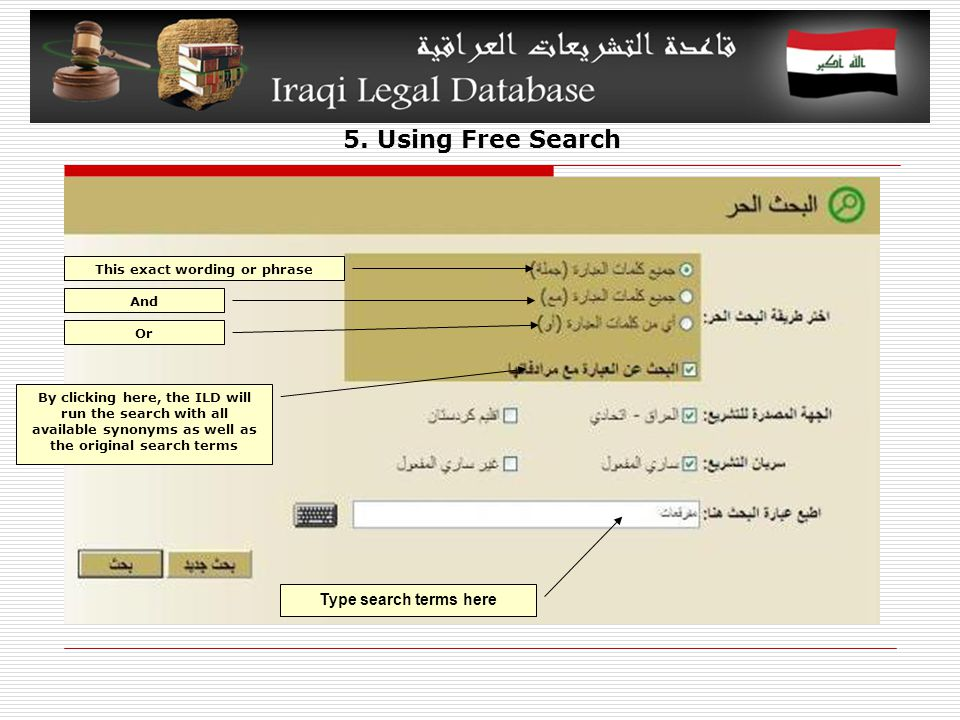 5. Using Free Search This exact wording or phrase And Or By clicking here, the ILD will run the search with all available synonyms as well as the orig