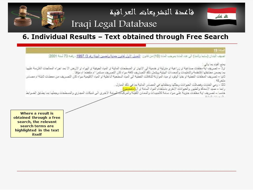 6. Individual Results – Text obtained through Free Search Where a result is obtained through a free search, the relevant search terms are highlighted