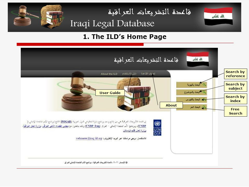 1. The ILD's Home Page User Guide About Search by reference Search by subject Search by index Free Search