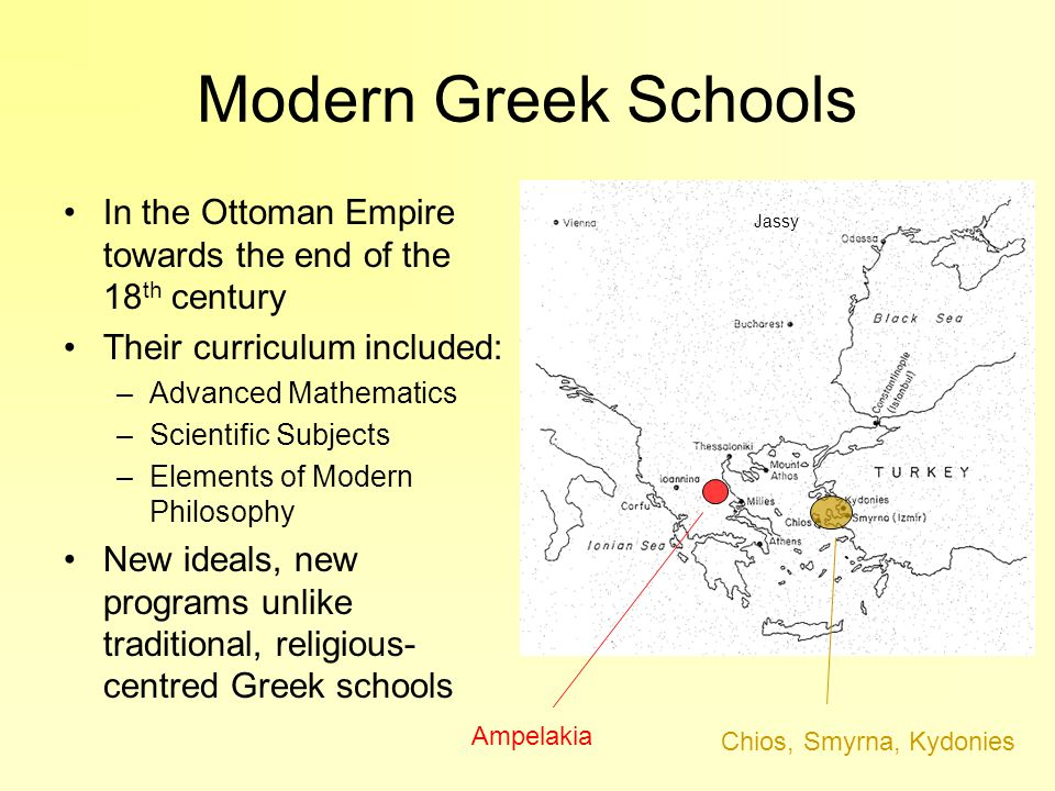 Eastern Aegian teachers They studied in Pisa and most continued in Paris They were influenced by French Mathematics of the period