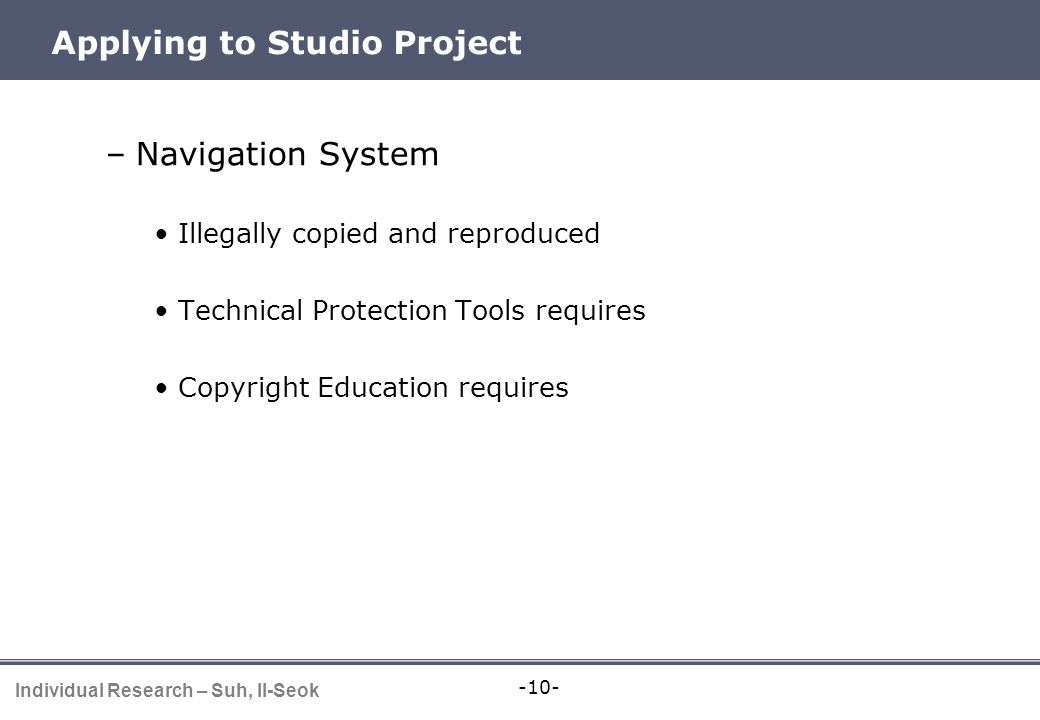 -10- Individual Research – Suh, Il-Seok Applying to Studio Project –Navigation System Illegally copied and reproduced Technical Protection Tools requires Copyright Education requires