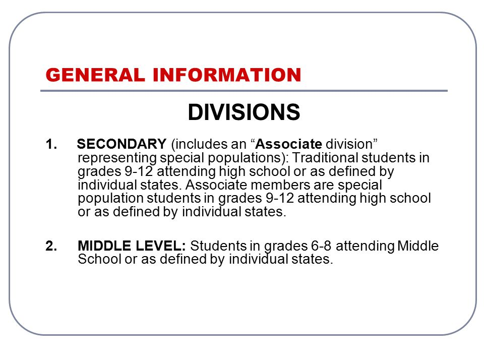 GENERAL INFORMATION DIVISIONS 1.