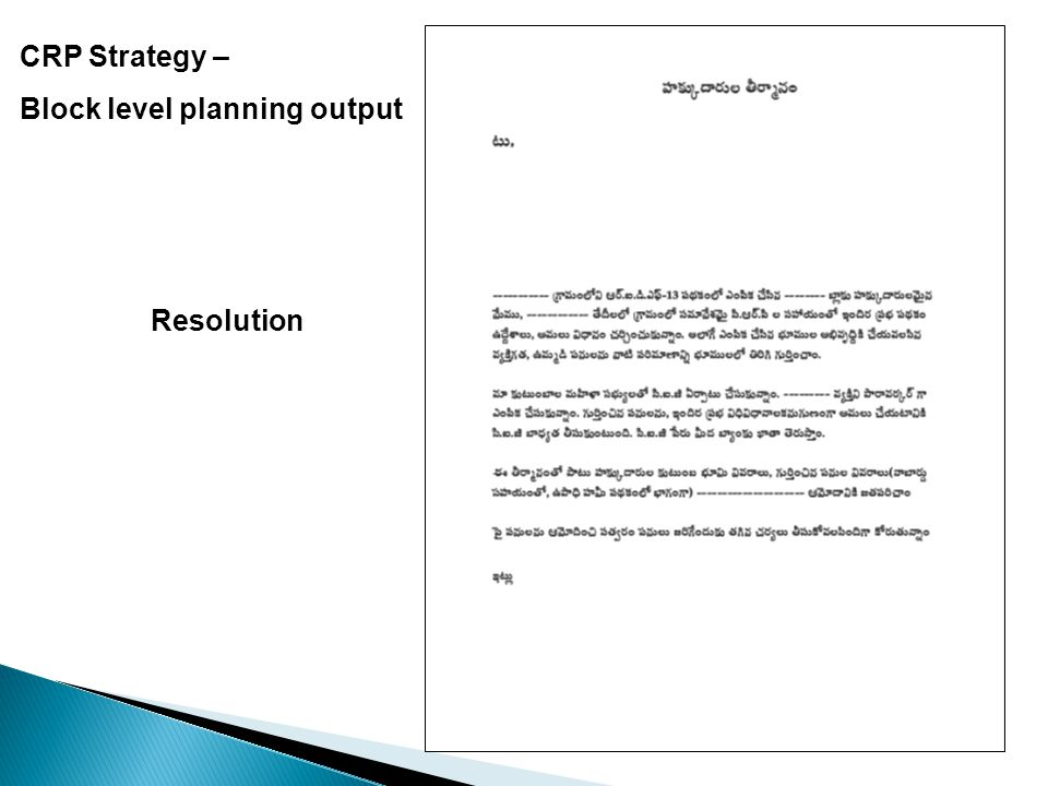 CRP Strategy – Block level planning output Resolution