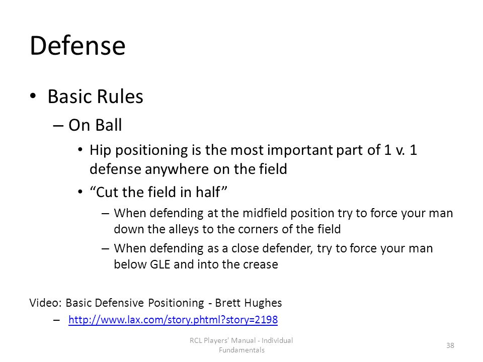 Defense Basic Rules – On Ball Hip positioning is the most important part of 1 v.