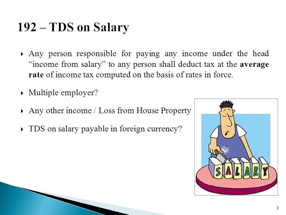  Any person responsible for paying any income under the head income from salary to any person shall deduct tax at the average rate of income tax computed on the basis of rates in force.