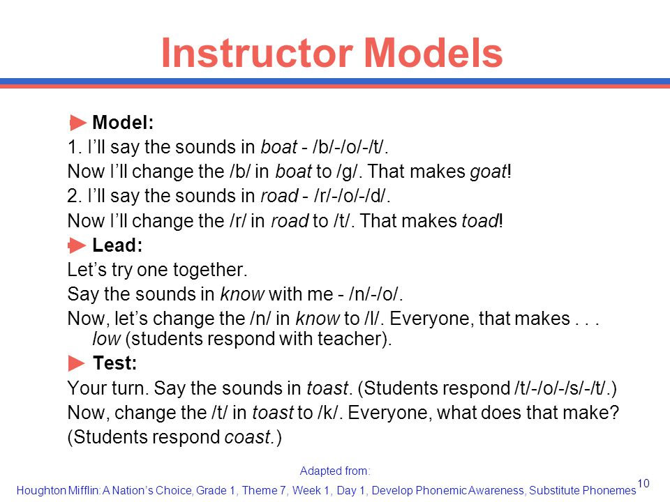 9 Instructor Models Teachers need to remember not to involve students in the model! My turn, kids.