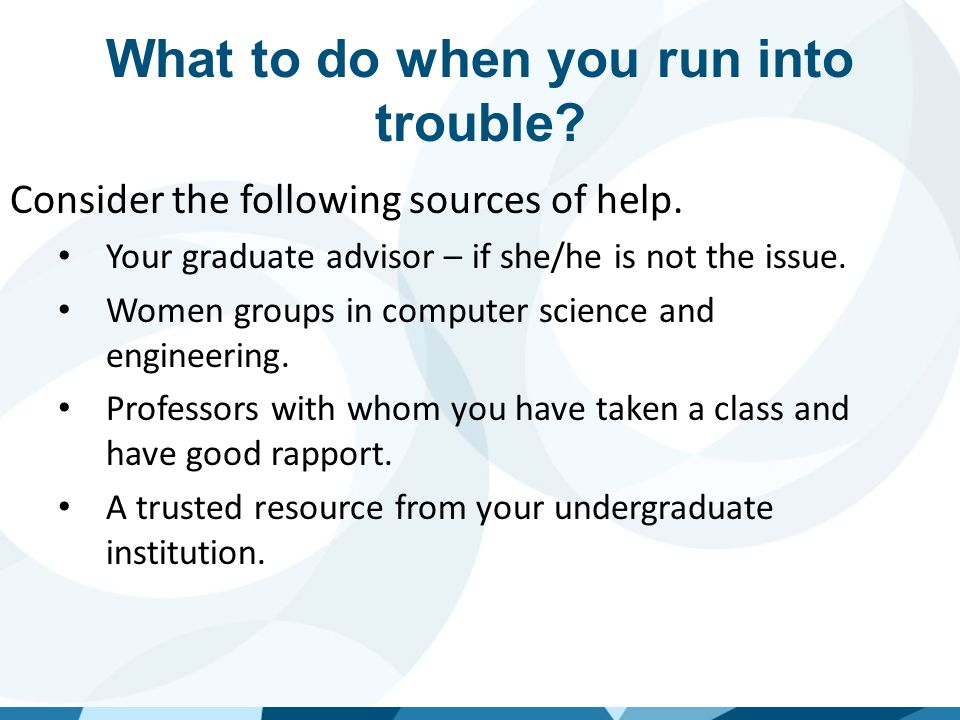 What to do when you run into trouble. Don't ignore it.