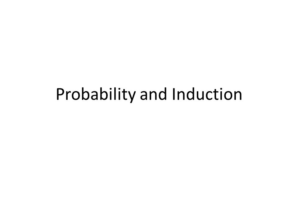 Special Cases Normally, (A & B) is less probable than A, as in the question on the exam.