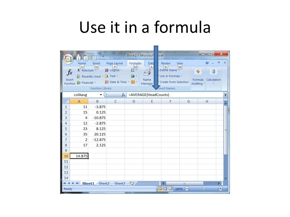 Use it in a formula