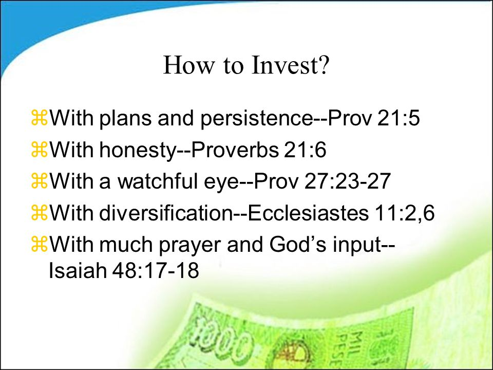 How to Invest.