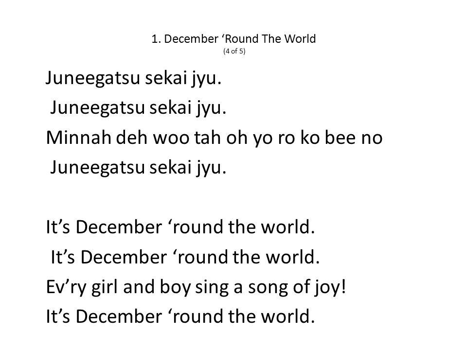 1. December 'Round The World (4 of 5) Juneegatsu sekai jyu.