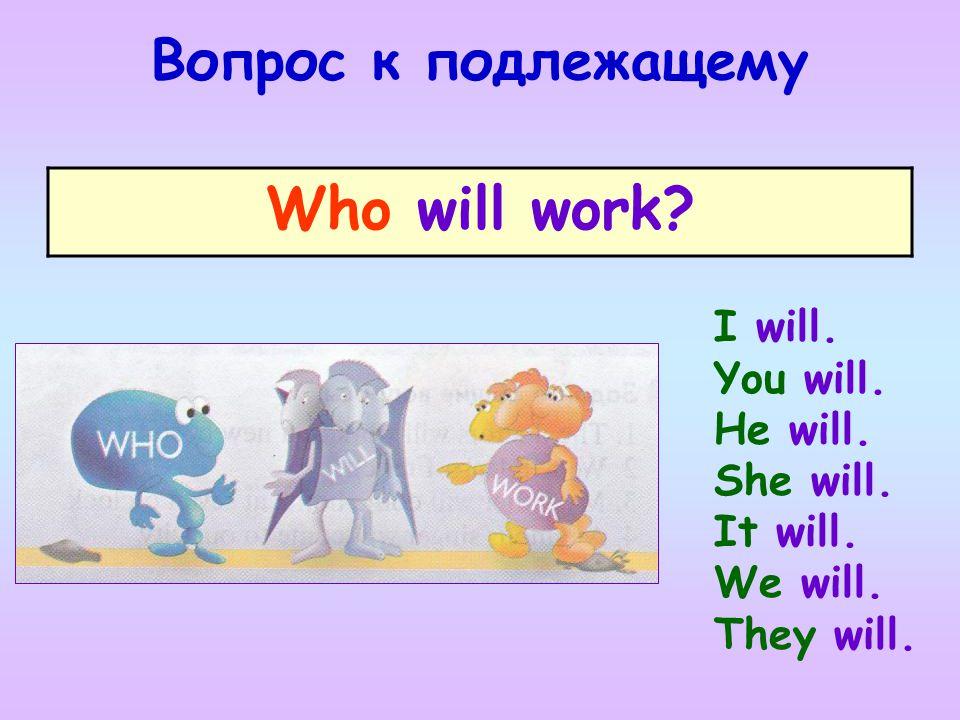 Translate into English.1.Кто поедет на машине. – Я.