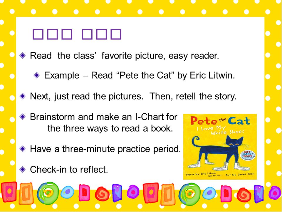 """Day Two Read the class' favorite picture, easy reader. Example – Read """"Pete the Cat"""" by Eric Litwin. Next, just read the pictures. Then, retell the st"""