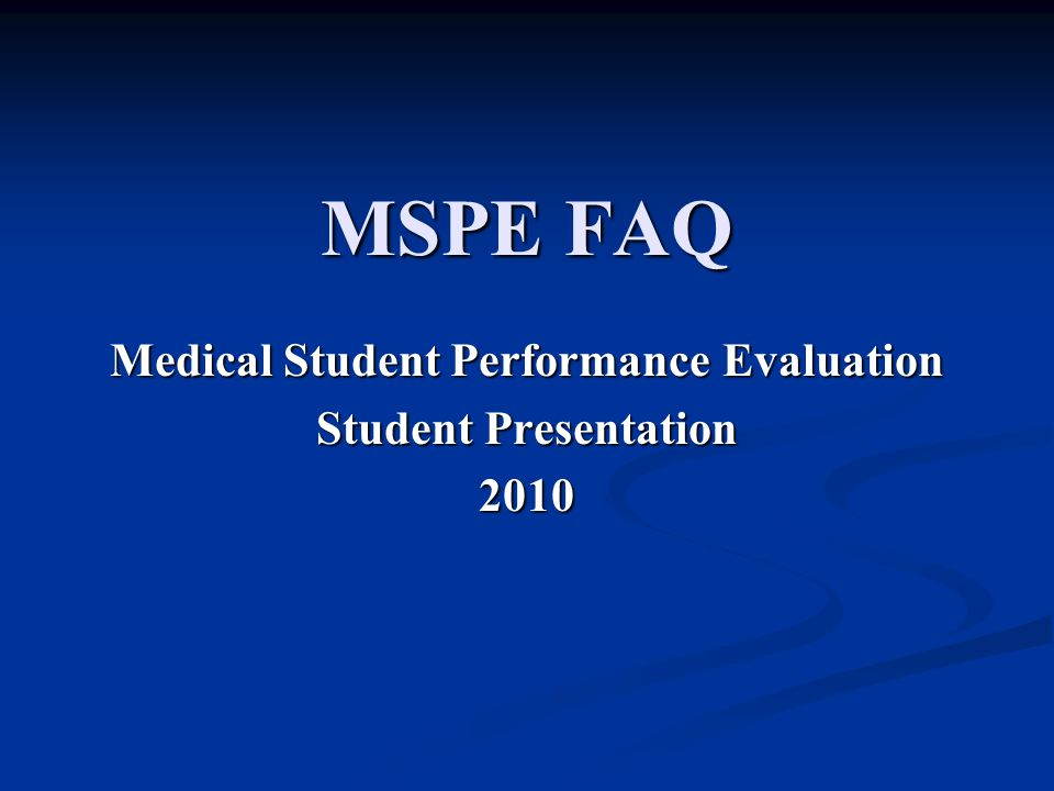 Who is my MSPE Coordinator.