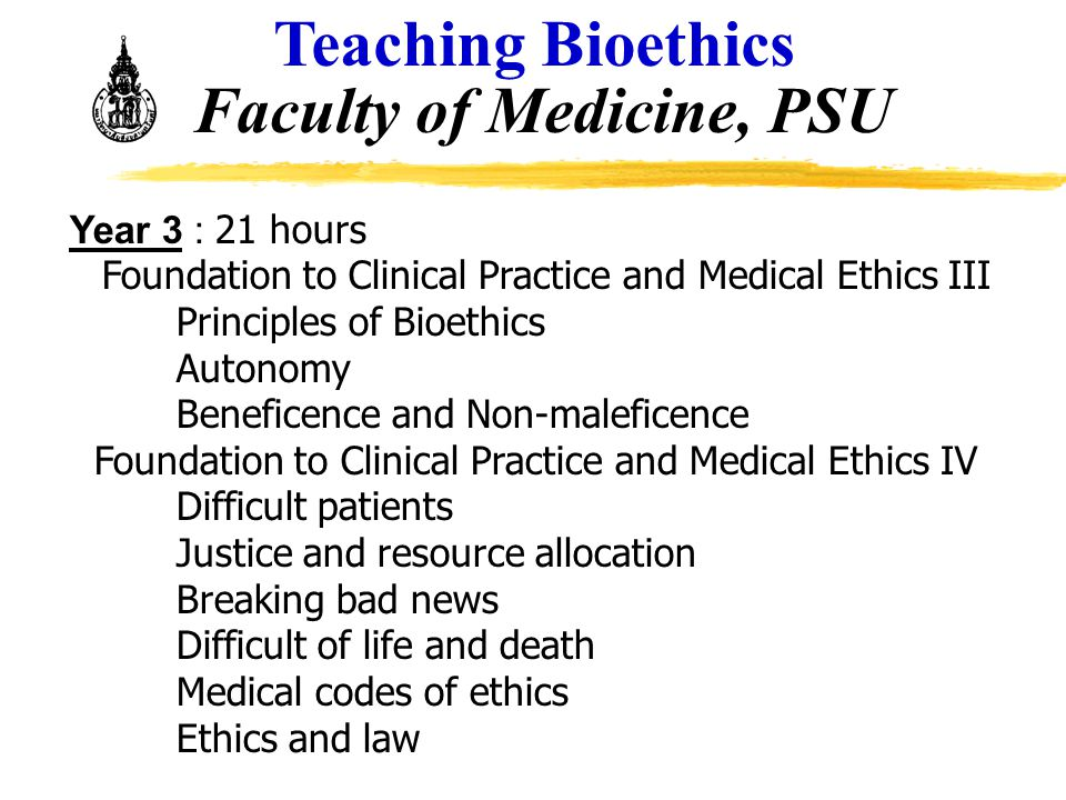 Teaching Bioethics Faculty of Medicine, PSU Year 3 : 21 hours Foundation to Clinical Practice and Medical Ethics III Principles of Bioethics Autonomy