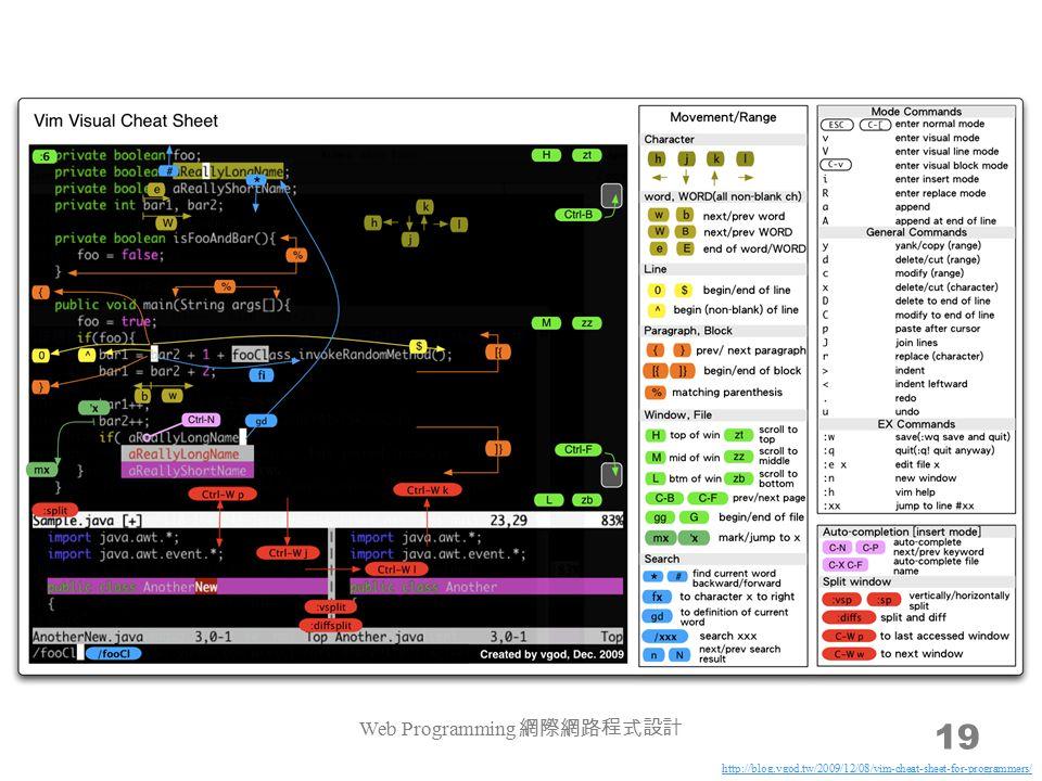 Web Programming 網際網路程式設計 19