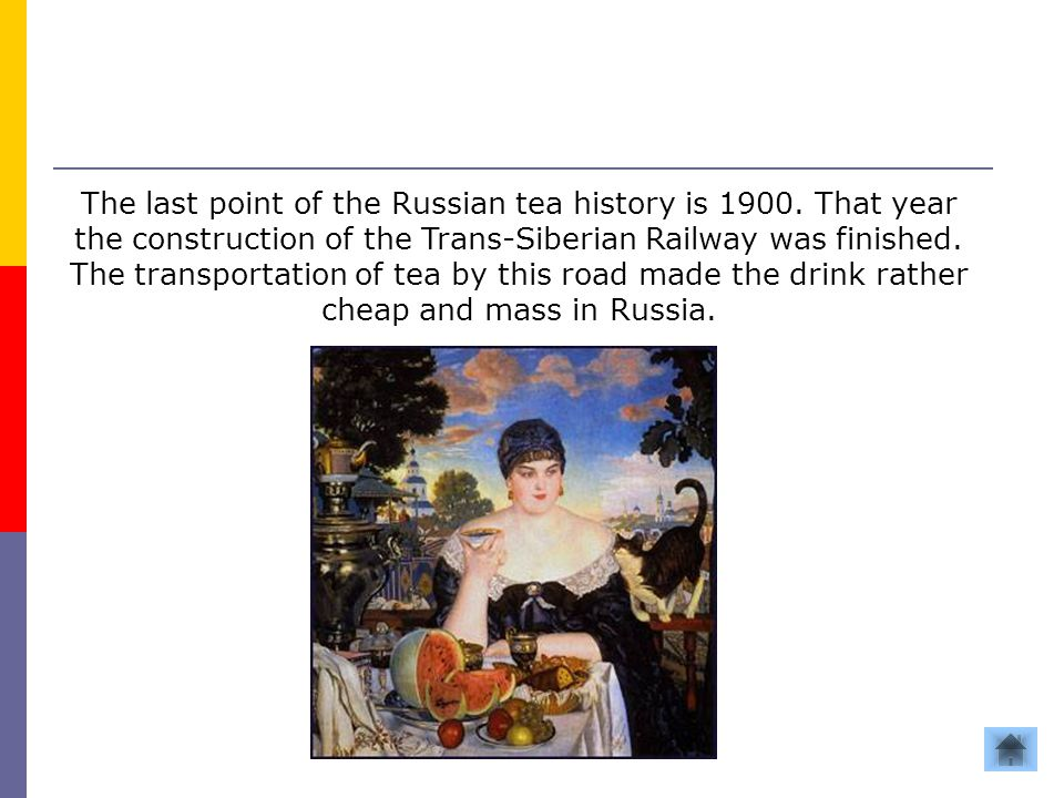 Many stories end with a marriage, but this story starts with a marriage… This is the story of English tea.