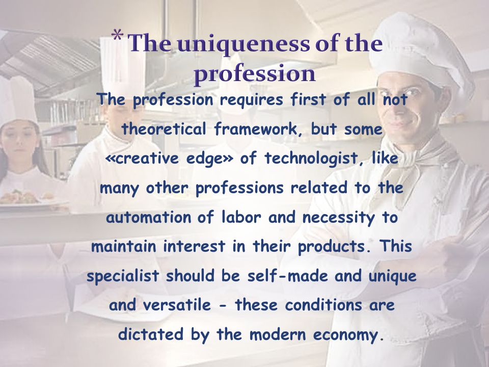 The profession requires first of all not theoretical framework, but some «creative edge» of technologist, like many other professions related to the automation of labor and necessity to maintain interest in their products.