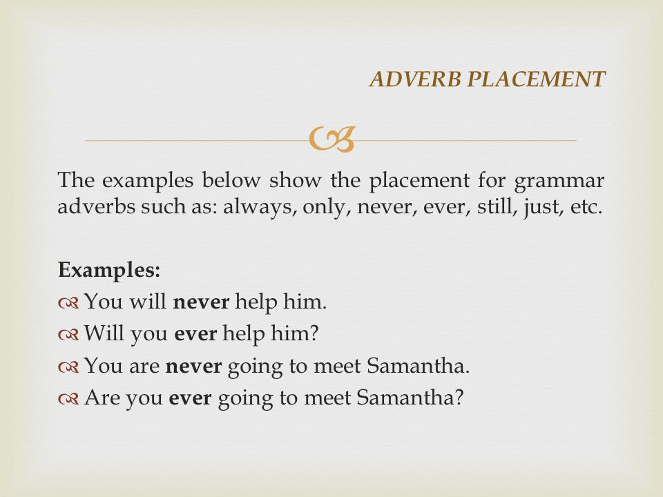  The examples below show the placement for grammar adverbs such as: always, only, never, ever, still, just, etc.