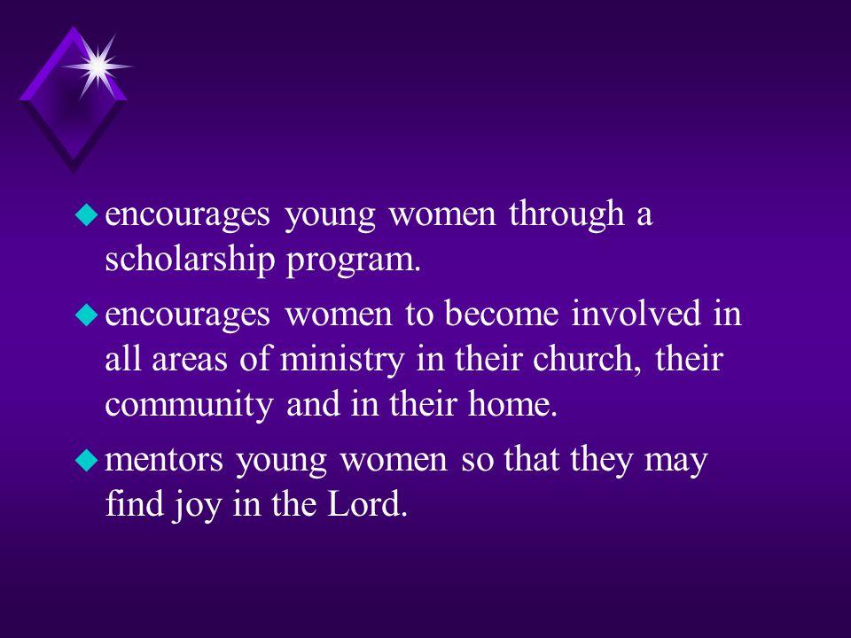 u encourages young women through a scholarship program.