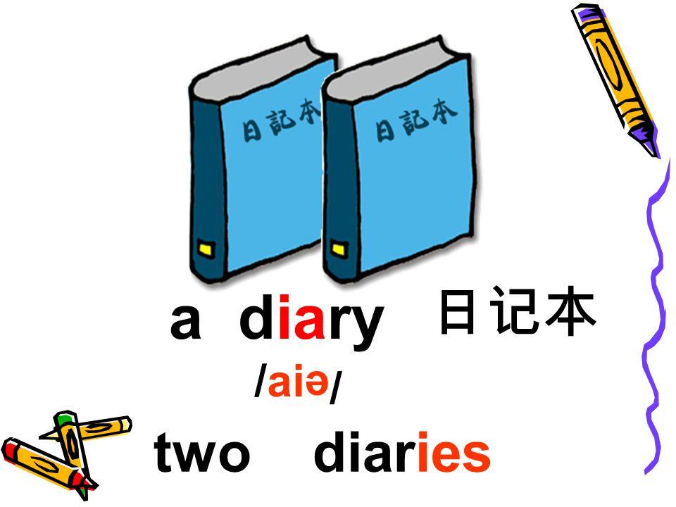 a diary 日记本 /e/e /ai two diaries