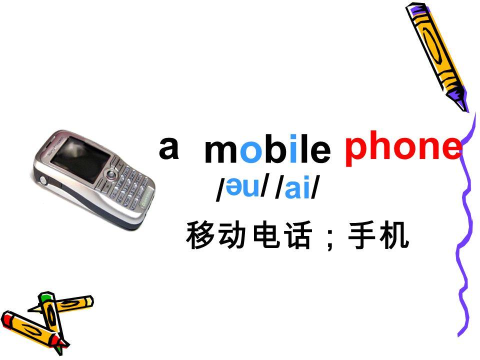 a phone mobile 移动电话;手机 e/e/ u/u/ /ai/