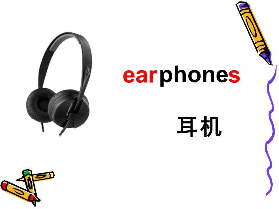 phone ears 耳机