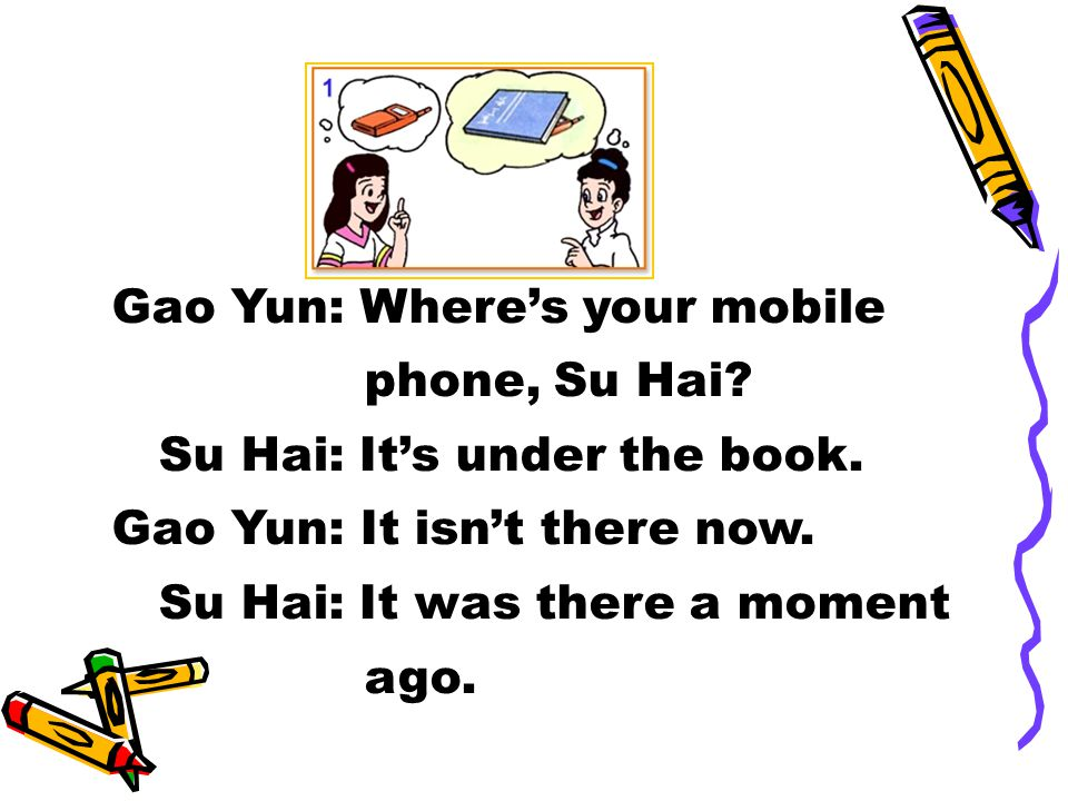 Gao Yun: Where's your mobile phone, Su Hai. Su Hai: It's under the book.