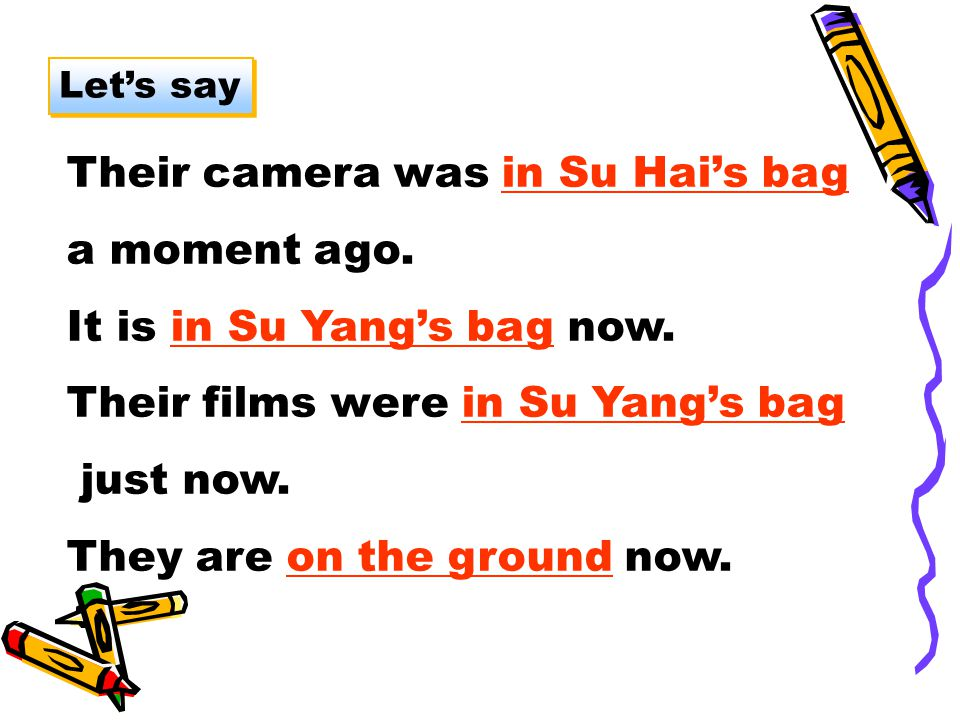 Their camera was in Su Hai's bag a moment ago. It is in Su Yang's bag now.