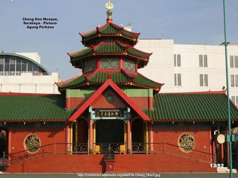 http://upload.wikimedia.org/wikipedia/commons/f/f4/Mesjid_Agung_Bandung.JPG Grand Mosque, Bandung - Picture: Prayudi Setiadharma 12/52